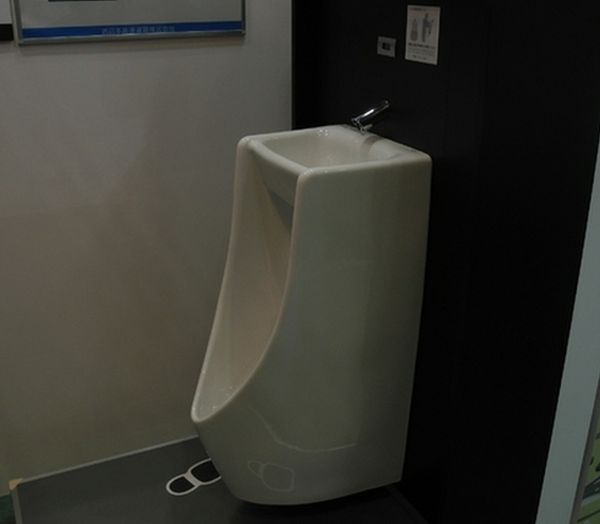 water saving urinal