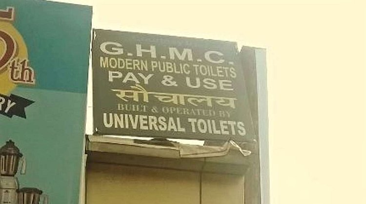 Indians do not use toliet