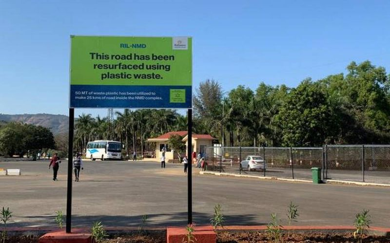 Reliance Industries Constructed Road with Plastic Waste in Nagothane