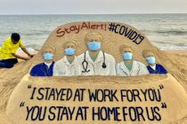 WHO Acknowledges Sudarsan Pattnaik's for Creating Awareness on COVID-19 Through His Sand Art